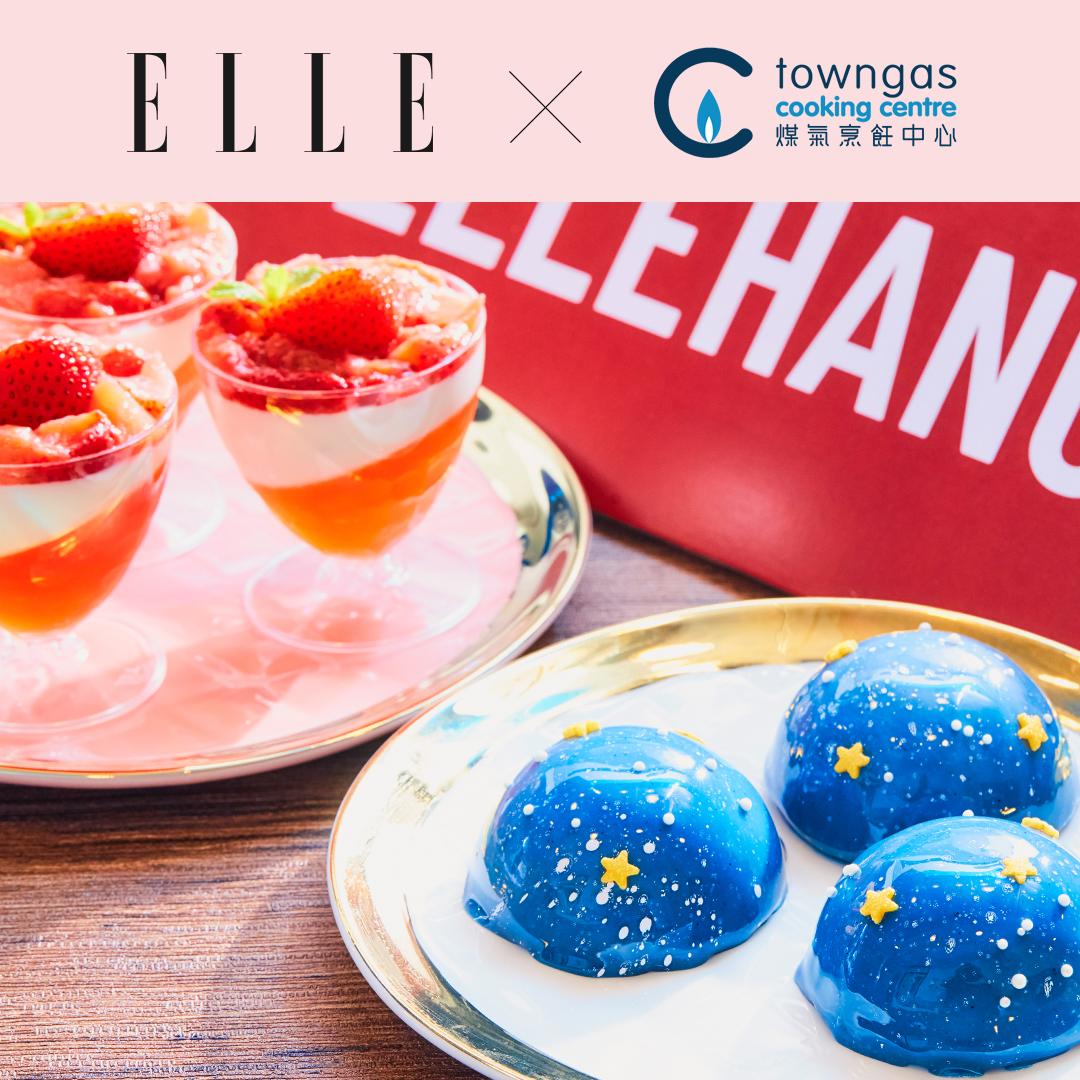Online Dessert Workshop